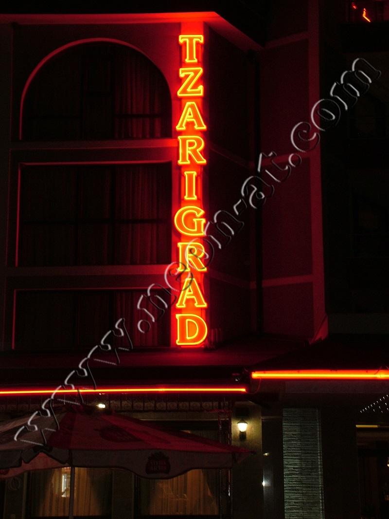 hotel tsarigrad -3