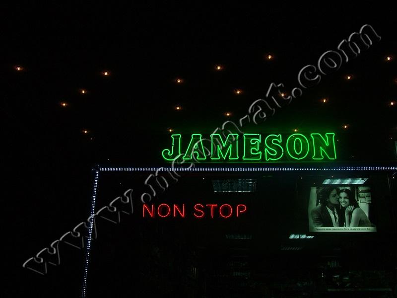 jameson1-1