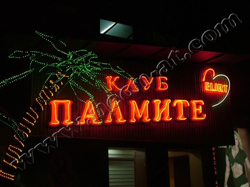 klub palmite-1