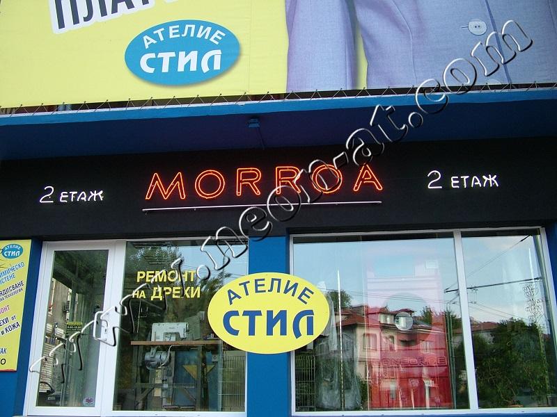 morroa-1