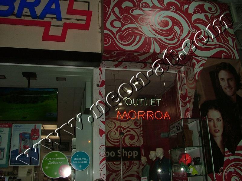 morroa outlet-1