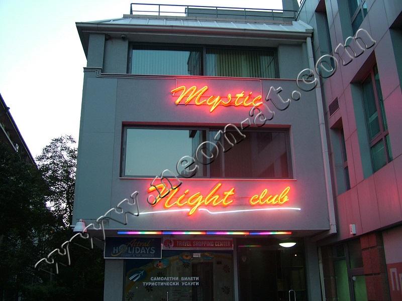 night club mistic-1