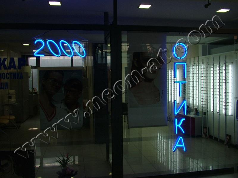 optika 2000-1