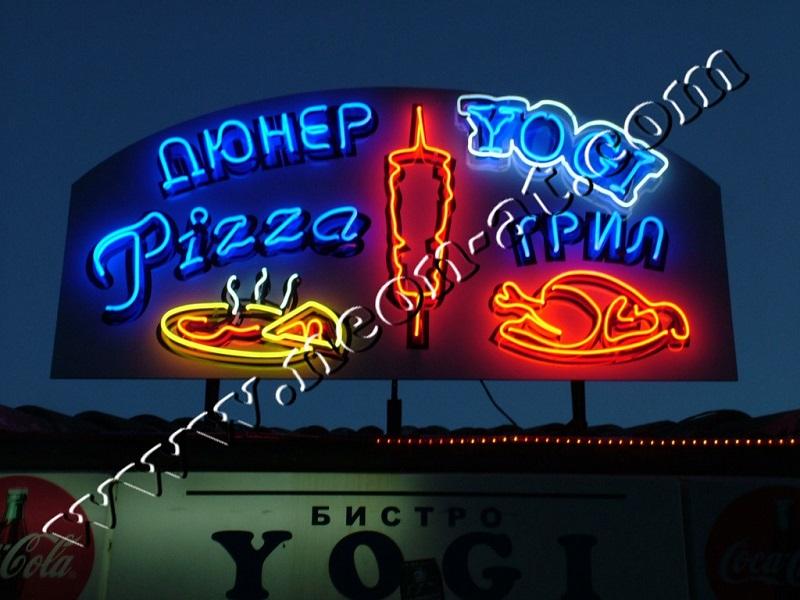 piza yogi-1