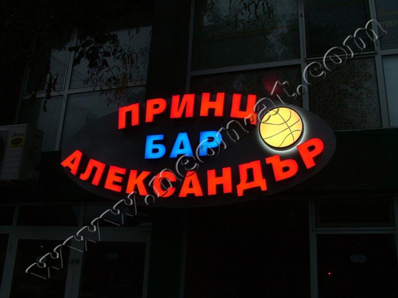 prints aleksandar1-1