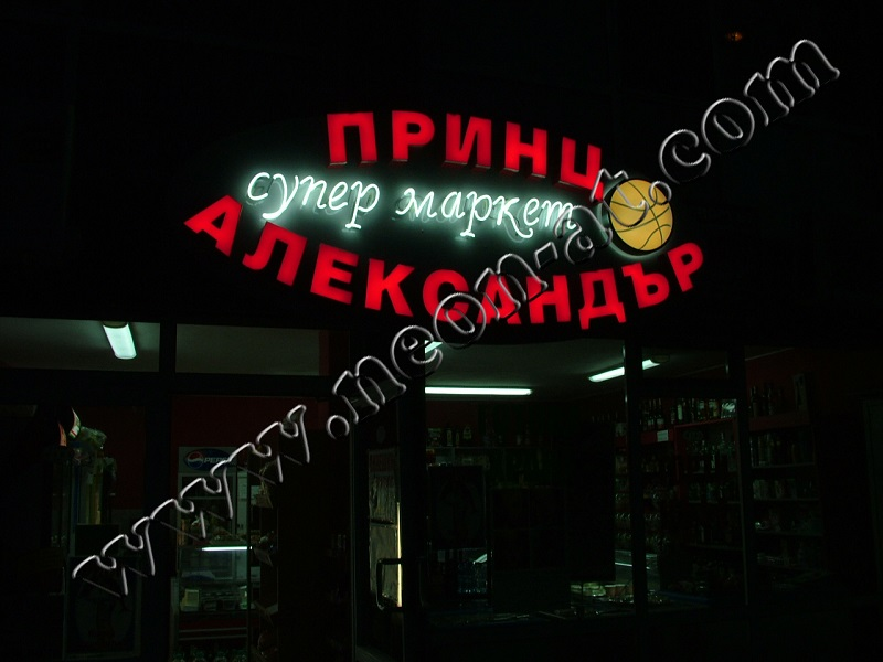 prints aleksandar2-1