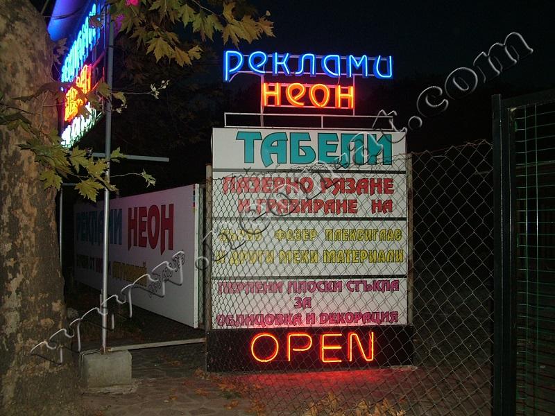reklami neon-4