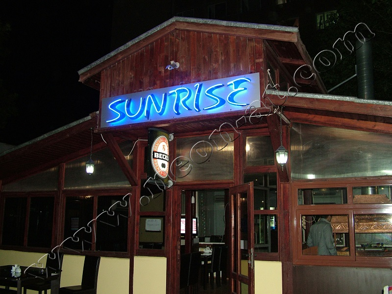 sunrise smirnenski-1