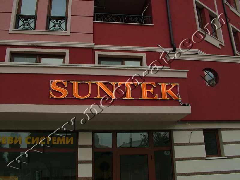 suntek-1